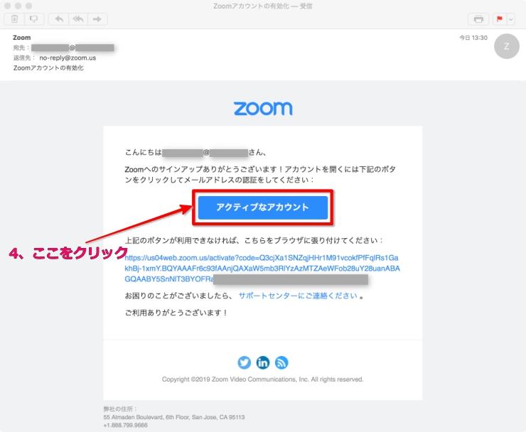 zoomインストール方法